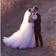 Anne Hathaway marries Adam Shulman on Saturday in Big Sur 128049