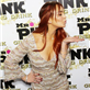 Lindsay Lohan at Mr. Pink's Ginseng Energy Drink launch in Beverly Hills  129192